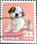 sellos de Asia - Japón -  Scott#3787b intercambio, 1,10 usd 82 y, 2015