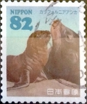 Sellos de Asia - Japón -  Scott#3787e intercambio, 1,10 usd 82 y, 2015