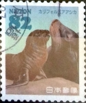 Stamps of the world : Japan :  Scott#3787e intercambio, 1,10 usd 82 y, 2015