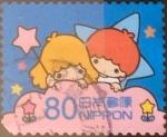Stamps Japan -  Scott#3557a intercambio, 0,90 usd 80 y, 2013