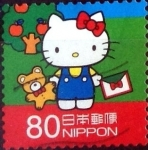 Stamps of the world : Japan :  Scott#3557d intercambio, 1,25 usd 80 y, 2013
