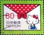Sellos de Asia - Japón -  Scott#3557e intercambio, 1,25 usd 80 y, 2013