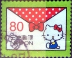 Stamps of the world : Japan :  Scott#3557e intercambio, 1,25 usd 80 y, 2013