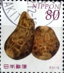 Stamps of the world : Japan :  Scott#3580b intercambio, 1,25 usd 80 y, 2013