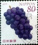 Sellos de Asia - Japón -  Scott#3580e intercambio, 1,25 usd 80 y, 2013