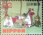 sellos de Asia - Japón -  Scott#3823e intercambio, 1,10 usd 82 y, 2015