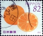 Stamps of the world : Japan :  Scott#3801a intercambio, 1,10 usd 82 y, 2015