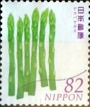 Stamps of the world : Japan :  Scott#3801b intercambio, 1,10 usd 82 y, 2015