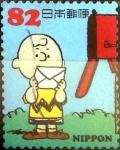 sellos de Asia - Japón -  Scott#3727b intercambio, 1,25 usd 82 y, 2014