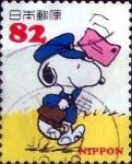 Sellos de Asia - Japón -  Scott#3727c intercambio, 1,25 usd 82 y, 2014