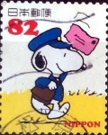 Stamps Japan -  Scott#3727c intercambio, 1,25 usd 82 y, 2014