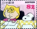 Stamps of the world : Japan :  Scott#3727g intercambio, 1,25 usd 82 y, 2014