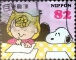 Stamps Japan -  Scott#3727g intercambio, 1,25 usd 82 y, 2014