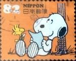 Sellos del Mundo : Asia : Japón :  Scott#3727h intercambio, nfb 1,25 usd 82 y, 2014