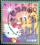 Stamps of the world : Japan :  Scott#3232a intercambio, 0,90 usd 80 y, 2010