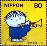 Sellos del Mundo : Asia : Japón : Scott#2686f nfb intercambio, 0,40 usd 80 y, 1999