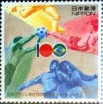 Sellos del Mundo : Asia : Japón : Scott#2456 nfb intercambio, 0,40 usd 80 y, 1995