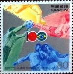 Stamps Japan -  Scott#2456 intercambio, 0,40 usd 80 y, 1995