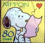 Stamps of the world : Japan :  Scott#3206a intercambio, 0,90 usd 80 y, 2010