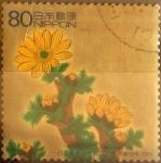 Sellos de Asia - Japón -  Scott#2853a intercambio, 1,00 usd 80 y, 2003