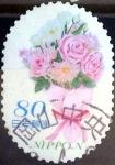 Stamps Japan -  Scott#3645c intercambio, 1,25 usd 80 y, 2014