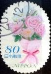 sellos de Asia - Japón -  Scott#3645c intercambio, 1,25 usd 80 y, 2014