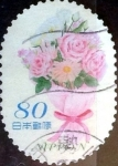 Stamps of the world : Japan :  Scott#3645c intercambio, 1,25 usd 80 y, 2014