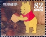 Stamps of the world : Japan :  Scott#3685b intercambio, 1,25 usd 82 y, 2014