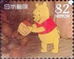 sellos de Asia - Japón -  Scott#3685b intercambio, 1,25 usd 82 y, 2014