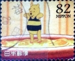 Sellos de Asia - Japón -  Scott#3685j intercambio, 1,25 usd 82 y, 2014