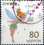 Sellos de Asia - Japón -  Scott#3494a intercambio, 0,90 usd 80 y, 2012