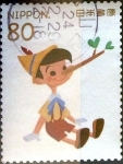 Sellos del Mundo : Asia : Japón : Scott#3494e j2i intercambio, 0,90 usd 80 y, 2012