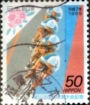 Stamps of the world : Japan :  Scott#2501 intercambio, 0,35 usd 50 y. 1995