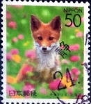 Stamps Japan -  Scott#Z739 intercambio, 0,65 usd 50 y. 2006