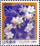 Sellos de Asia - Japón -  Scott#Z718 intercambio, 0,60 usd 50 y. 2006