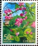 Stamps of the world : Japan :  Scott#Z692 intercambio, 0,65 usd 50 y. 2005