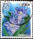sellos de Asia - Japón -  Scott#Z657 intercambio, 0,65 usd 50 y. 2005