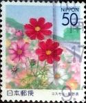 Sellos de Asia - Japón -  Scott#Z585 intercambio, 0,60 usd 50 y. 2003