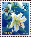 Stamps of the world : Japan :  Scott#Z570 intercambio, 0,60 usd 50 y. 2002