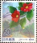 Stamps of the world : Japan :  Scott#Z545 intercambio, 0,60 usd 50 y. 2002