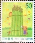 Sellos de Asia - Japón -  Scott#Z356 intercambio, 0,55 usd 50 y. 1999