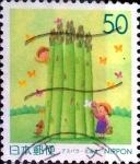 Stamps Japan -  Scott#Z356 intercambio, 0,55 usd 50 y. 1999