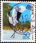 Sellos de Asia - Japón -  Scott#Z341 intercambio, 0,50 usd 50 y. 1999