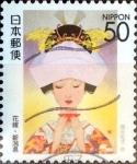 Sellos de Asia - Japón -  Scott#Z216 intercambio, 0,50 usd 50 y. 1997