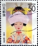 Stamps of the world : Japan :  Scott#Z216 intercambio, 0,50 usd 50 y. 1997