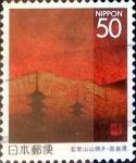 Sellos de Asia - Japón -  Scott#Z201 intercambio, 0,50 usd 50 y. 1996
