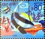 Sellos de Asia - Japón -  Scott#Z802 intercambio, 1,00 usd 80 y. 2007