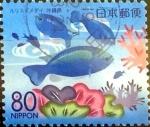 sellos de Asia - Japón -  Scott#Z804 intercambio, 1,00 usd 80 y. 2007
