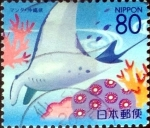 Sellos de Asia - Japón -  Scott#Z805 intercambio, 1,00 usd 80 y. 2007