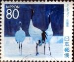 sellos de Asia - Japón -  Scott#Z791 intercambio, 1,00 usd 80 y. 2007